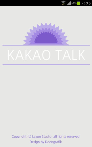 Kakaotalk Theme Simple Purple