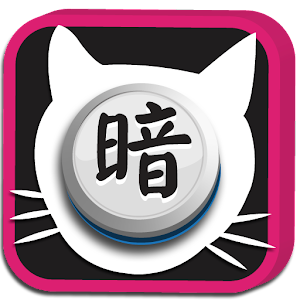 Dark Chess Cat For PC / Windows 7/8/10 / Mac – Free Download