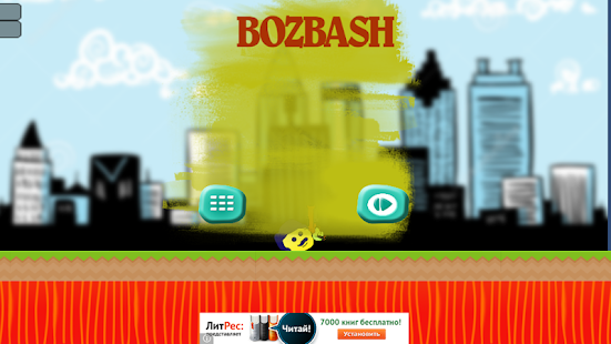 Bozbash - screenshot