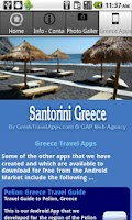 Screenshot of Santorini Greece
