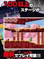 Screenshot of チャリ走DX2 ギャラクシー