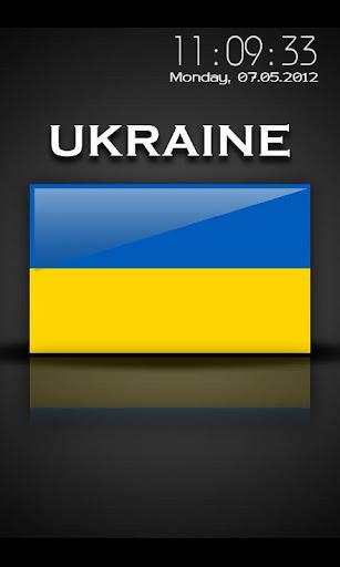 Ukraine - Flag Screensaver