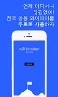 Screenshot of 와이파이 비번 뚫기 Wifi Breaker