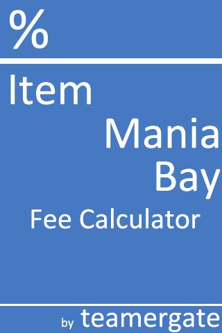 아이템 매니아 베이 수수료 계산기