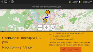 Screenshot of TapTaxi
