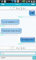 Screenshot of 경기대학교