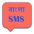 App Bengali SMS 4.2 APK for iPhone