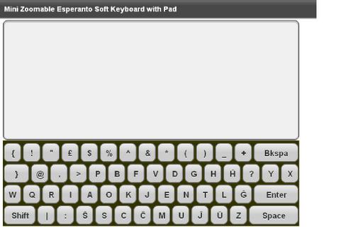 【免費工具App】Mini Esperanto Keyboard & Pad-APP點子