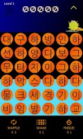 Screenshot of Korean Arcade Word Game