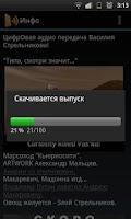 Screenshot of RPod Unofficial