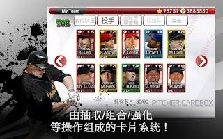 Screenshot of 9局职业棒球2014
