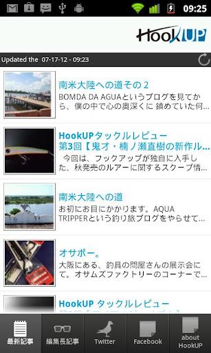 免費運動App|HookUP|阿達玩APP