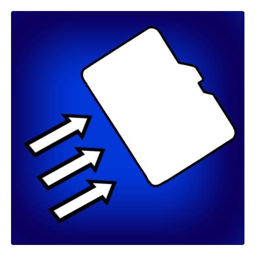 Move App ( App 2 SD ) 工具 App LOGO-APP開箱王
