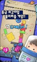 Screenshot of 두들타워 FREE