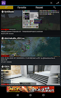 Screenshot of JTV Game Channel