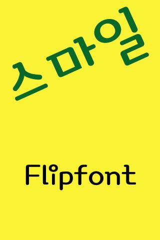 Rix스마일™ 한국어 Flipfont