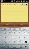 Screenshot of 모아키 키보드 스킨 물방울