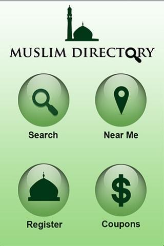 Muslim Directory Masjid halal