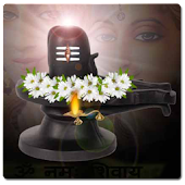 Lord Shiva Lingam By TM APK for Bluestacks