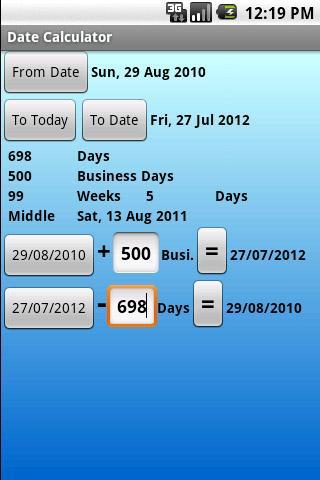 日期計算器