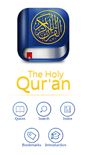The Holy Quran – English
