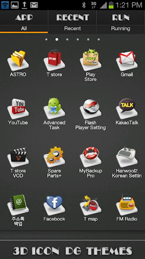 【免費工具App】3D ICON Go launcher theme-APP點子