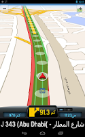Screenshot of CoPilot Premium GCC - GPS App