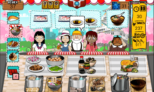 Japan Food Adventure - screenshot