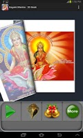 Screenshot of Gayatri Mantra : 3D Book