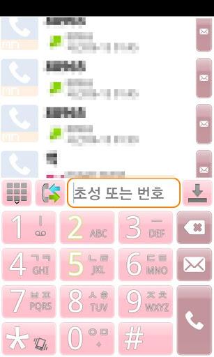 전화 스킨-핑크 밝은