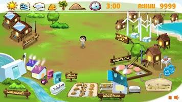 Screenshot of Energy