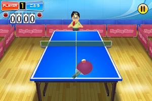 Screenshot of 卓球ピンポンマスター by GMO