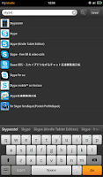Screenshot of Appcurl - Discover cool apps