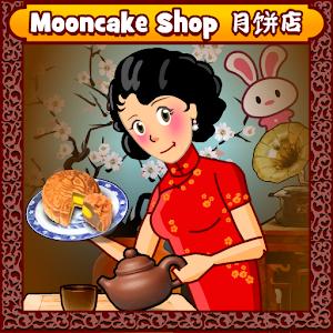 Cover art Mooncake Shop