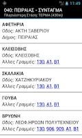 Screenshot of Athens Transportation