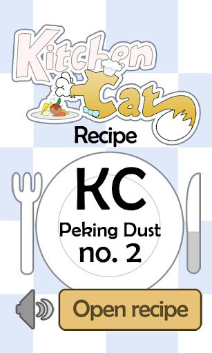KC Peking Dust 2