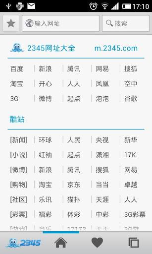 9991網址導航-中國最好的網址站