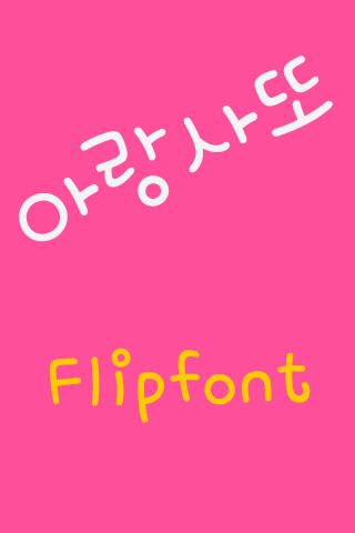 mbcArang™ Korean Flipfont