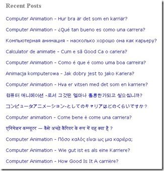 google adsense centric spam blog1