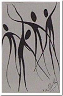 krishna kumar ajnabi meriawaz