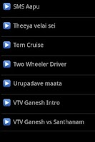 Screenshot of Santhanam Ringtones