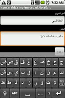 Screenshot of Simple Arabic Notepad