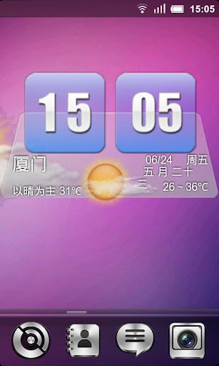 cc-weather-widget for android screenshot