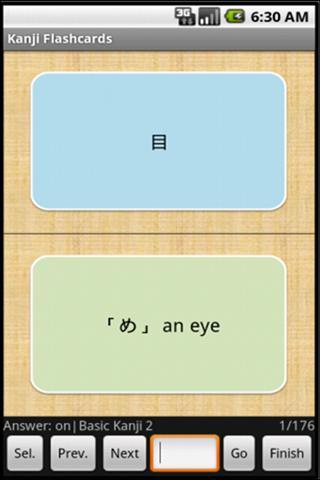 Free Kanji Master