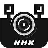 NHK ミミクリーカメラ