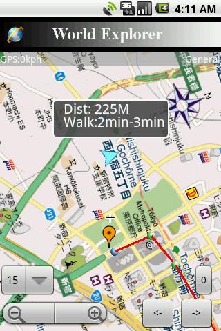 WorldExplorer -離線地圖及電子書製作