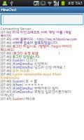 Screenshot of M16 마인크래프트 채팅
