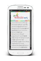 Screenshot of Myanmar Website Directory