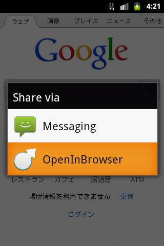 OpenInBrowser