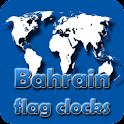 Bahrain flag clocks